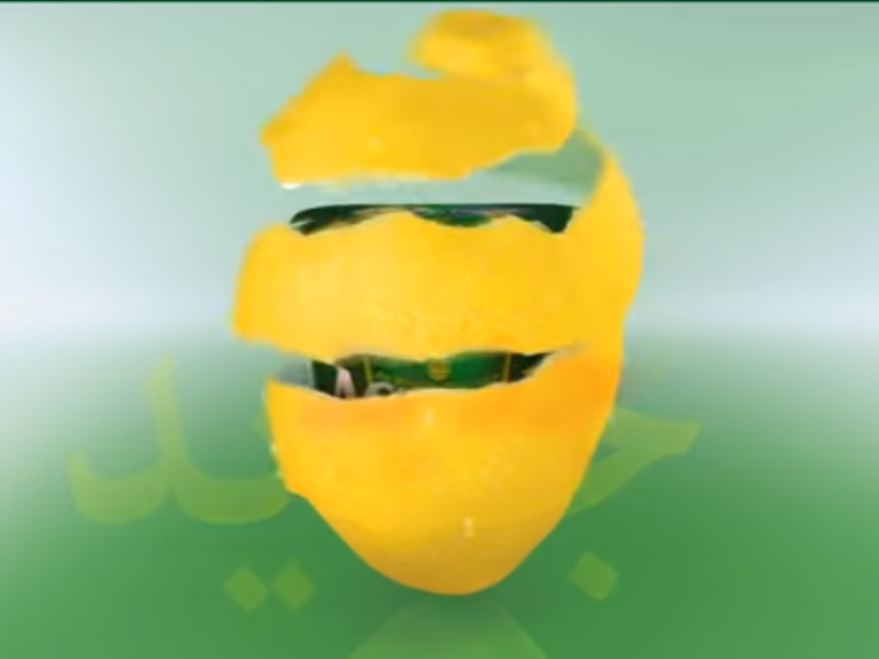 tag-activia-citron